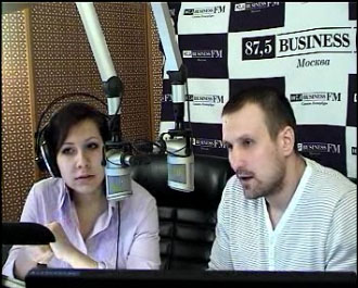 Бизнес FM: pro