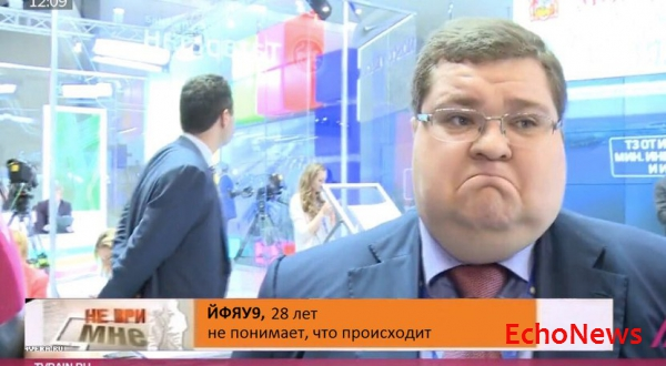 Обзор EchoNews #47: «Петербургский форум: торжество пустоты в царстве безликих»