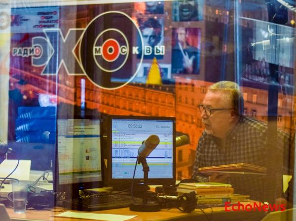 Увидеть Эхо - 5: «День Радио»