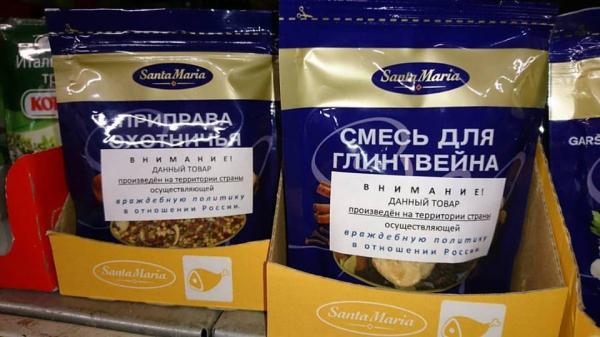 Обзор EchoNews #55: «Отвяжитесь от Светланы Ростовцевой!»
