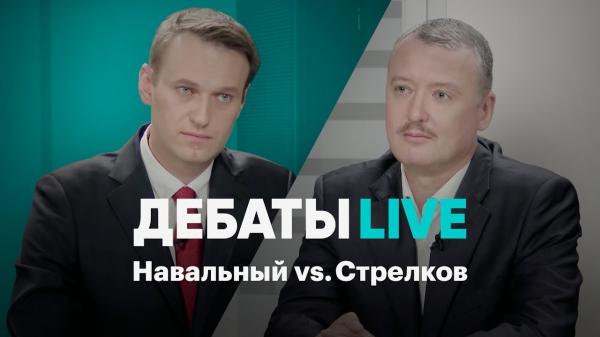 Обзор EchoNews #61: «Дебаты вокруг дебатов»